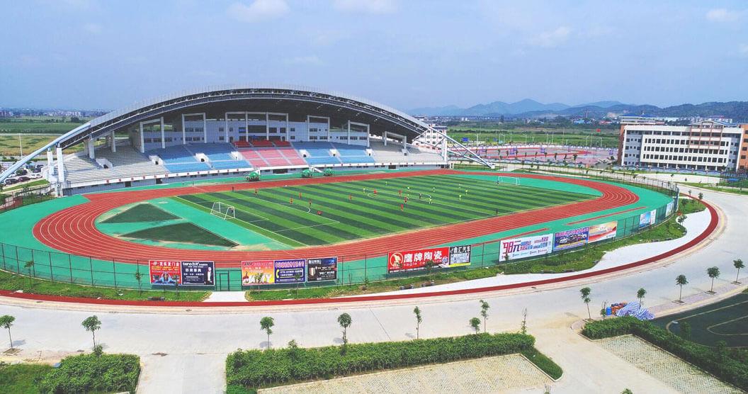 田阳县体育公园体育场