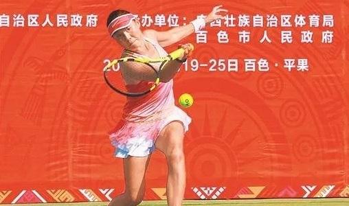 区运会赛场丨网球群体项目比赛落幕,东道主选手收获2金